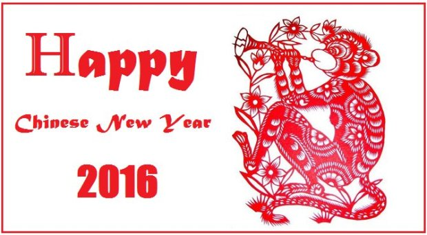 Chinese-New-Year-2016-Wallpaper-13