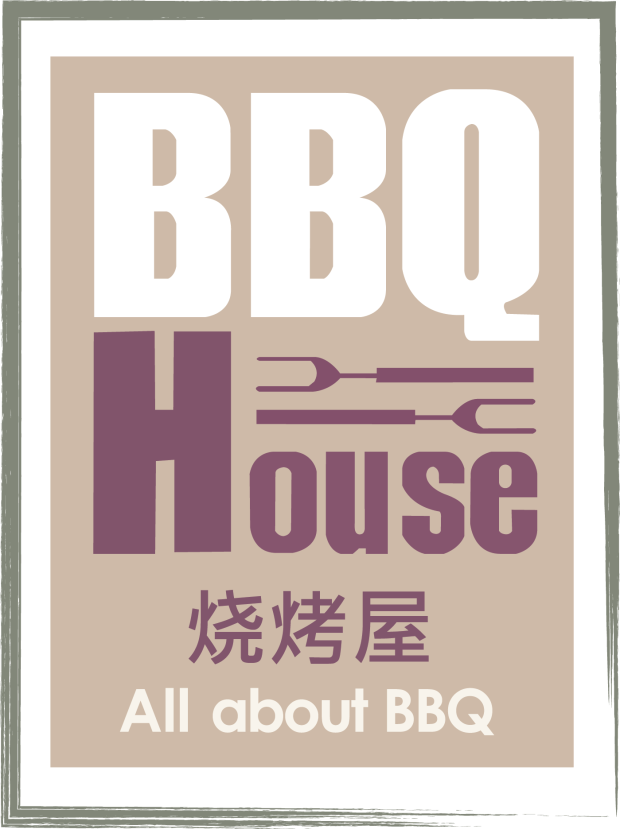 BBQ House Logo