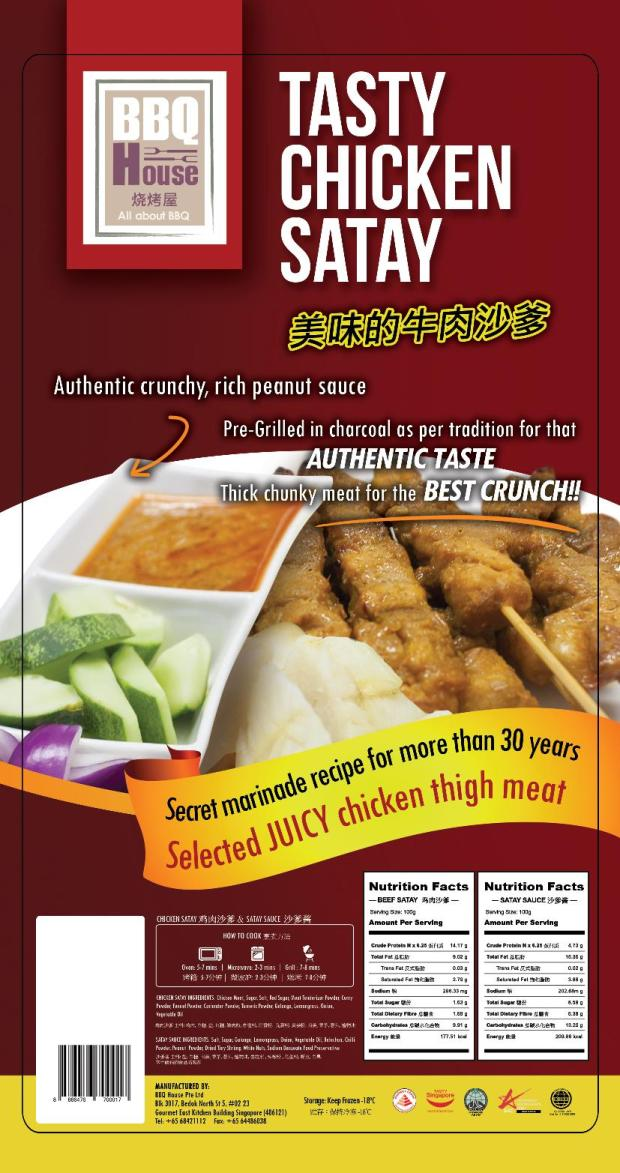 ChickenSatay-Package-Latest-page-001