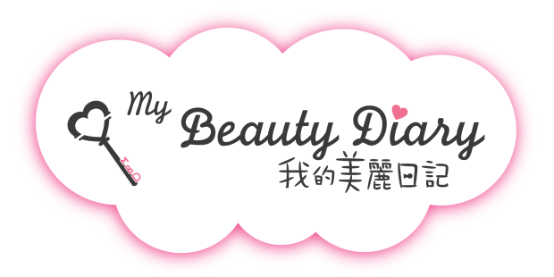August 2017 jermaineee my beauty diary has just revamped its popular natural key line range of masks originating from taiwan and a pioneer in the facial mask industry solutioingenieria Gallery